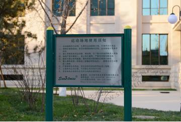 北京舒华阳光 场地照明 室外篮球场 硅pu LED防眩灯具