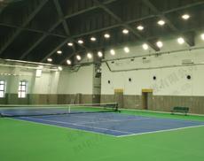 中国阳光保险集团网球馆照明工程