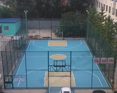 北京大兴公安局篮球场