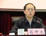 国家体育总局局长苟仲文2018年新年献词!