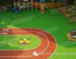 中国航天部队幼儿园场地完美收工