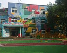 航天部队幼儿园场地
